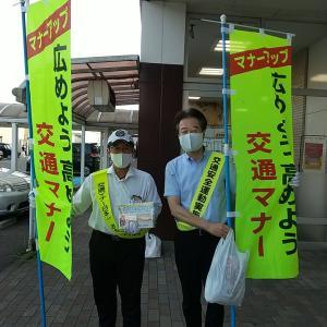 令和3年 夏の交通安全県民運動に伴う一斉街頭啓発に参加しました