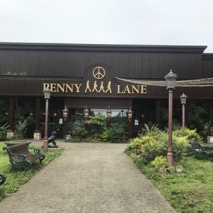 PENNY LANEでボリュームランチ「フォアグラとハンバーグ」を食す!