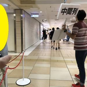 マスク専門店「マスクドットコム」 in 八重洲