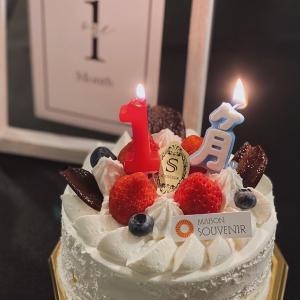 生誕1か月のお祝い