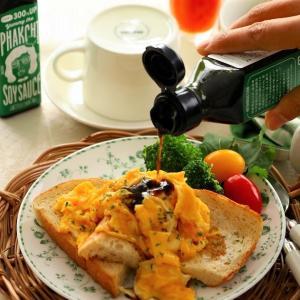 パクチー醤油で朝ごパン