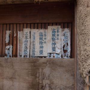 長野県の廃村集落探訪 生坂村小立野入 くるみぞう