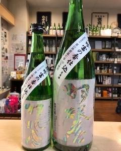『羽根屋 純米吟醸 富の香 生原酒』