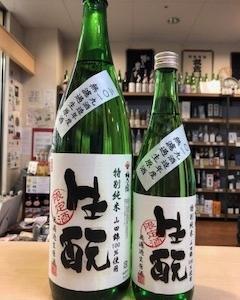 『梅乃宿 特別純米 生酛 無濾過生原酒』