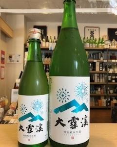 『大雪渓 特別純米 生酒』