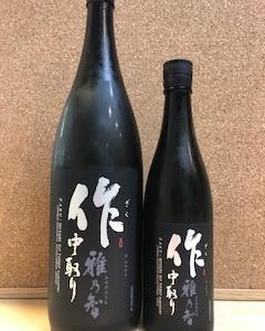 清水清三郎商店 『作』