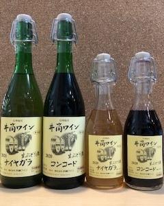 井筒ワイン『酸化防止剤無添加 生にごりワイン』