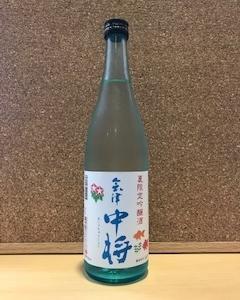 『会津中将 夏限定吟醸酒』