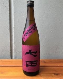 『七田 純米酒 七割五分磨き 愛山 ひやおろし』