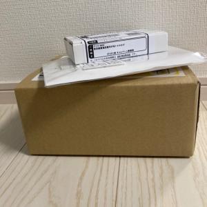 お届け物3件♪[当選No.130,131,132]