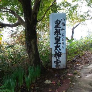 富山市金屋 皇祖皇太神宮に行ってきました