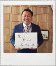 1/21木ごことカフェにもGREENを!