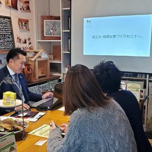 1/18 本日の木ごころカフェ
