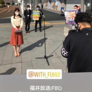 4/15【FBCさんのおじゃまっテレに出演の巻】