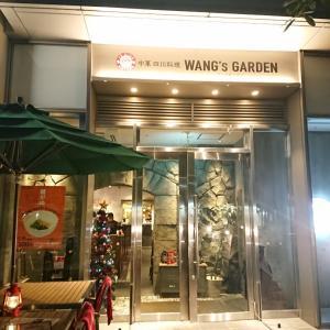 リーズナブルに味わいある本格中華を♪WANG,S GARDEN 大崎ブライトコア店