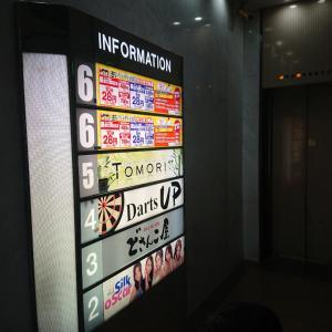 ラグジュアリーな雰囲気の個室で肉三昧♪竹庭TOMORi 大宮店
