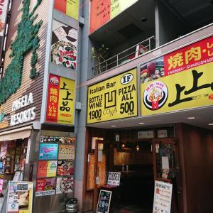 チーズ最高♥️スフレオムレツ&ラクレットチーズMeat&Cheese Ark 2