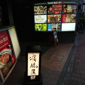 名物雲丹しゃぶは必食!!日本酒と海鮮 痛風屋