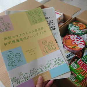 ⚪コロナ感染⚪東京都からの配食サービスと区の対応