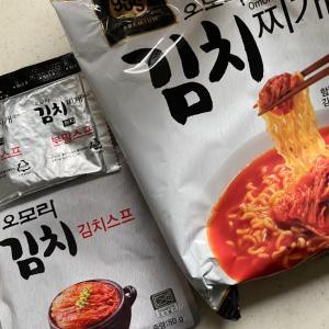 韓国好きなのねー