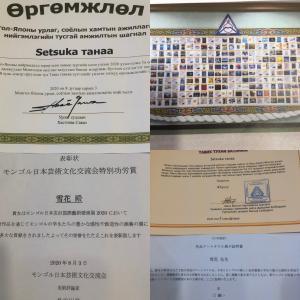 日馬富士さんの学校