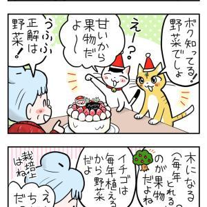 【猫キャラ四コマ】2にゃんとばあちゃん その18【お仕事紹介】