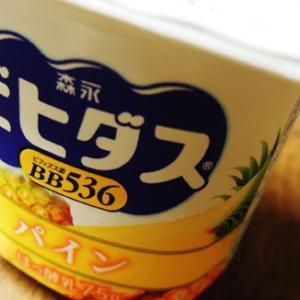 日本の地味な発明。素敵っ。