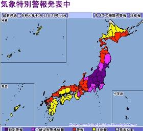 台風19号、これまで経験したことがない大雨