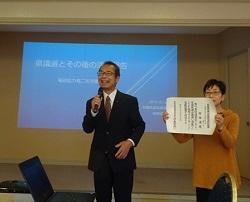 岸田清実県議選、頑張った皆様とのお祝い会などなど