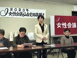 黄色をまとってアイ女性会議仙台支部旗開きに
