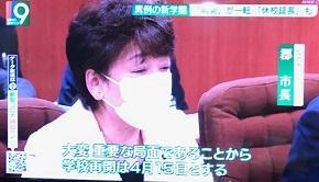 仙台市立学校は一部を除いて授業再開を15日に延長。議員協議会が行われました