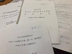 仙台市議会第2回臨時会の議案説明でした。