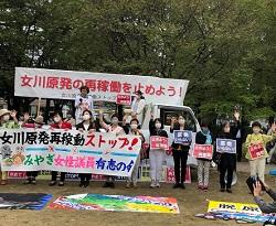 女川原発の再稼働を許さない県民集会