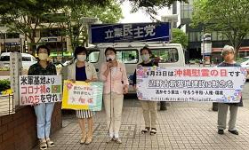 沖縄慰霊の日街宣、またもや最高裁夫婦別姓認めず