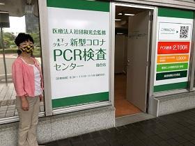 仙台市役所にPCRセンター開設