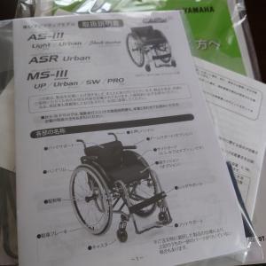 お墨付きの電動車椅子運転
