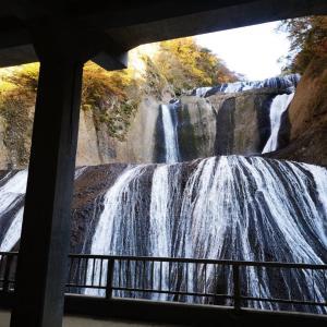 日本三名瀑!
