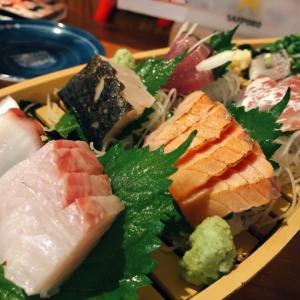 大山「魚猫 大山店」★★★☆☆