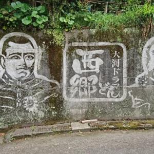 壁画その2