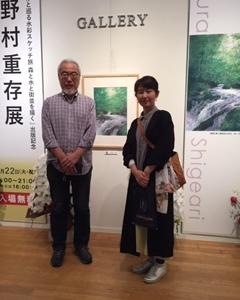 陽子、東京〜大阪出張講座報告