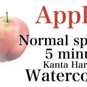 りんご 水彩