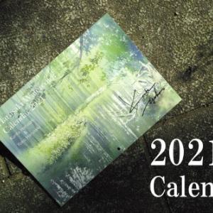 2021 水彩画カレンダー