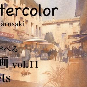 水彩画 動画講座vol.11 カルカッソンヌの街角