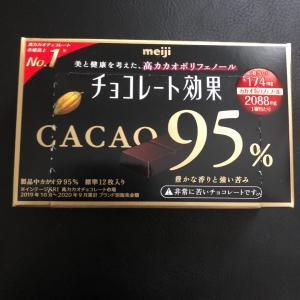 カカオ95%