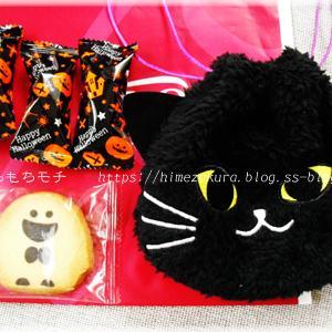 FLO PRESTIGE「黒ネコのクッキー&クランチチョコ」
