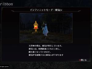 続 感想:ゲーム「無双OROCHI3 Ultimate」*ネタバレあり