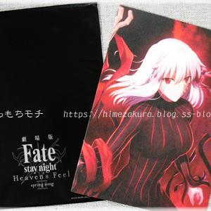 感想@劇場版Fate/stay night [Heaven's Feel] III.spring song*ネタバレあり