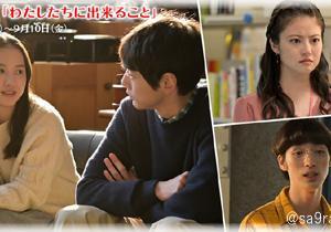 感想@NHK朝ドラ「おかえりモネ」第17週:わたしたちに出来ること*ネタバレあり