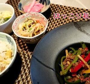 食欲の秋~お料理三昧