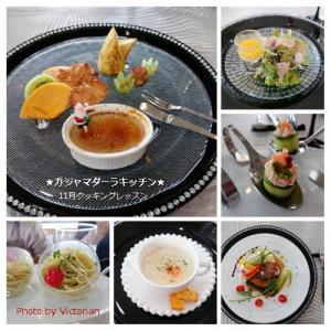 ガジャマダーラキッチン★レッスンPart.9